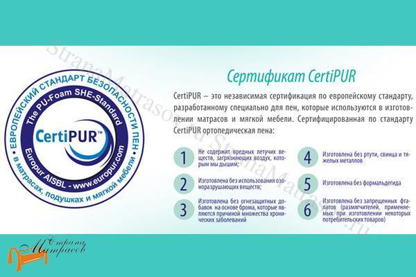 Аскона Ортопедический матрас Compact Cascade , сертификат