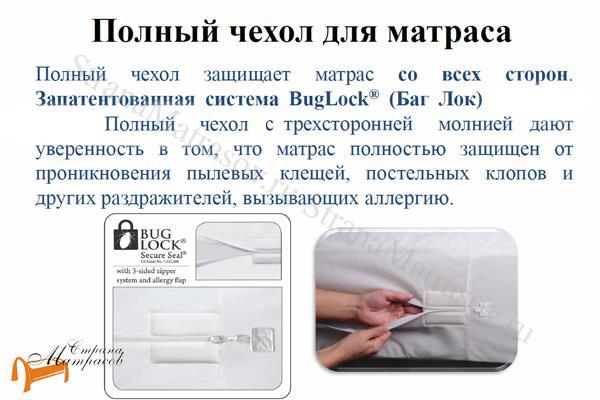 Аскона Наматрасник Непромокаемый чехол для матраса Protect-a-Bed Bug Lock Plus, РАСПРОДАЖА 140-200см , водонепроницаемый чехол, влагонепроницаемый, протект э бед лоск плюс