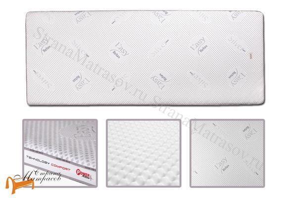 Lonax Наматрасник Silver Care Relax , ионы серебра, уникальная технология  производства латекса, трехслойная основа, латекс, скрутка