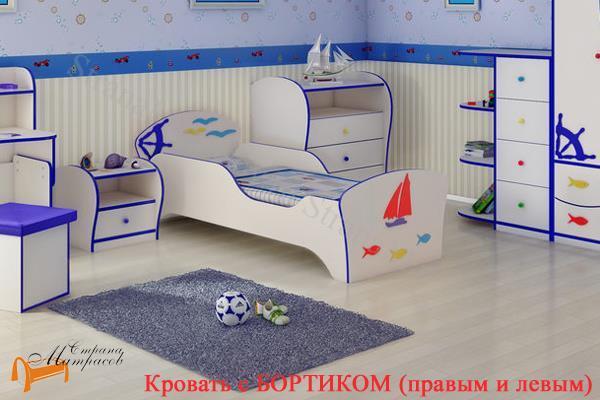 Орматек Кровать Соната Kids (для мальчиков и девочек) с основанием , бортик для детской кровати, лдсп, дсп, мдф