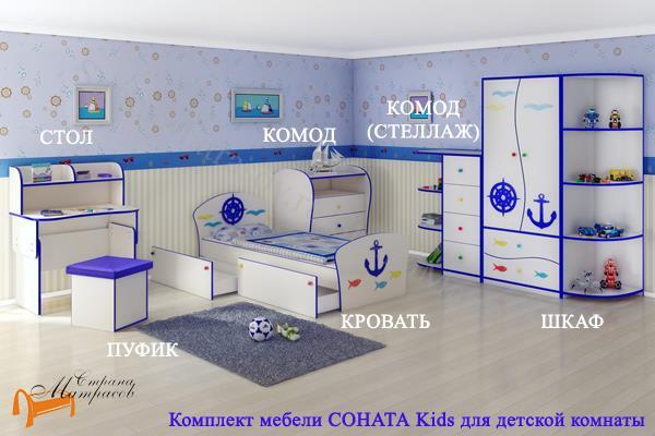 Орматек  Пуф Соната Kids (экокожа и ЛДСП) с ящиком