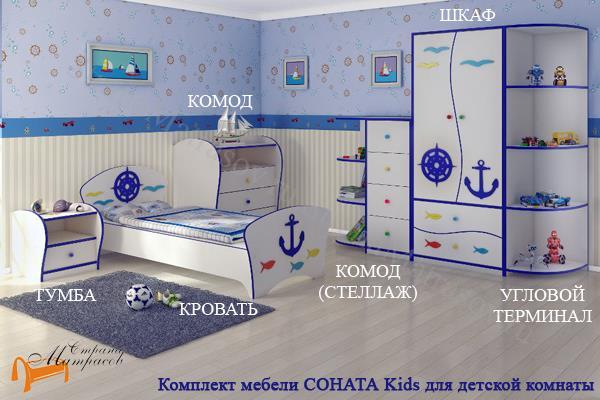 Орматек Тумба прикроватная Соната Kids , лдсп, мдф, ящик