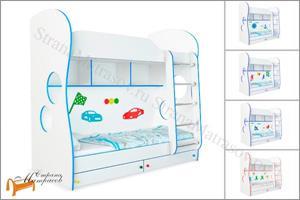 Орматек - Кровать Соната Kids двухъярусная (для мальчиков) с основанием и ящиками