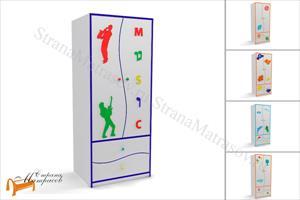 Орматек - Шкаф 2-х дверный Соната Kids (для мальчиков и девочек)  (глубина 580 мм)