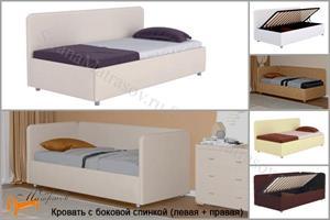 Орматек - Кровать тахта - Siesta с подъемным механизмом
