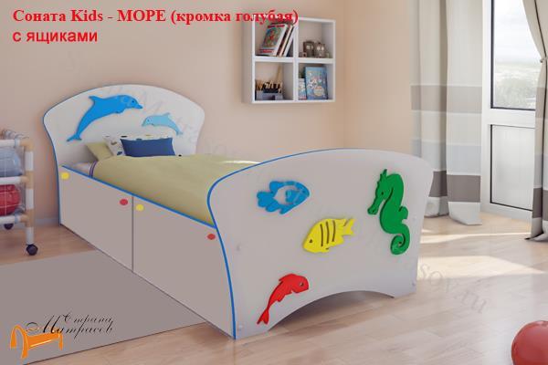 Орматек - детская кровать Орматек Соната Kids Плюс (подростковая) МОРЕ с ящиками и основанием