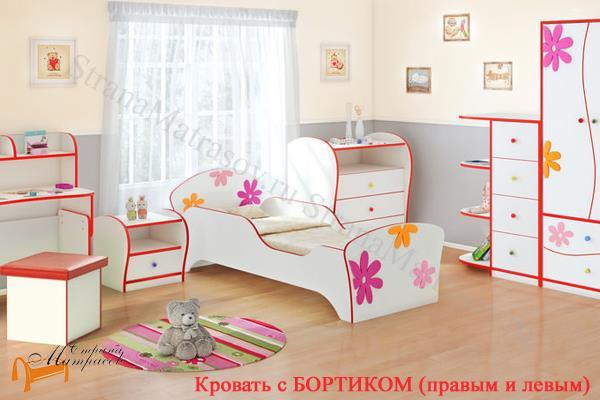 Орматек Детская кровать Соната Kids (для девочек) с основанием , бортик для детской кровати, лдсп, дсп, мдф