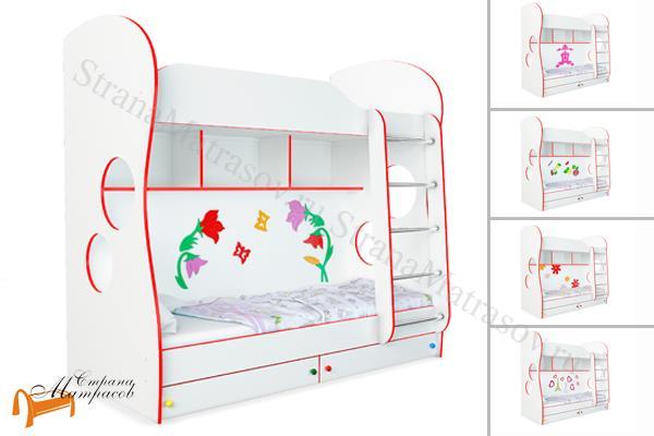 Орматек - детская кровать Орматек двухъярусная Соната Kids (для девочек) с основанием
