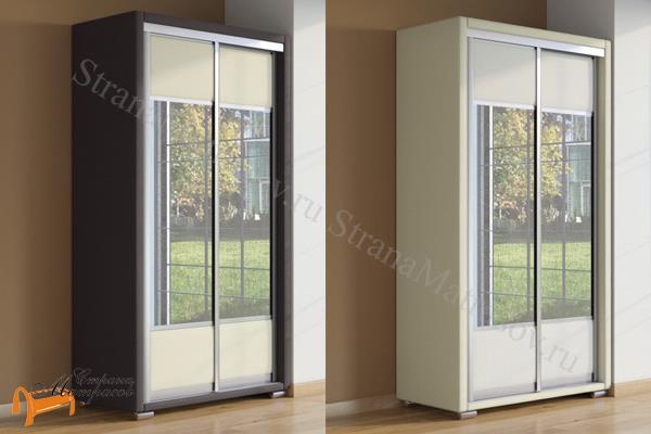 Орматек Шкаф 2-х дверный купе Orma Soft 2 (экокожа, ткань, зеркало) (глубина 600мм) , шкаф 1188 мм, с зеркалом, орма софт, экокожа, ткань, зеркало,  рогожка, велюр, белый, черный, кремовый, бежевый, коричневый,