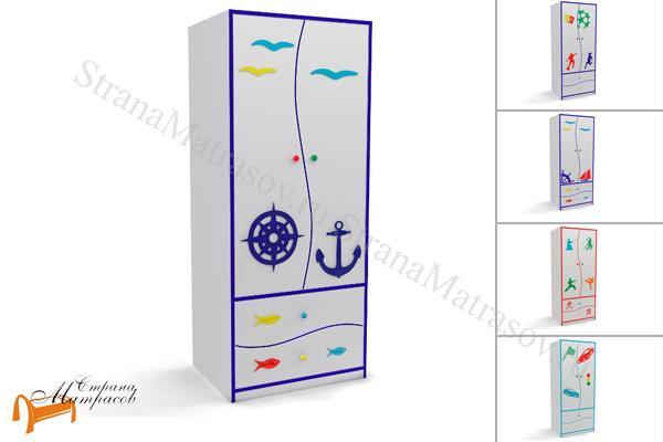 Орматек -  Орматек Шкаф 2-х дверный Соната Kids (для мальчиков)  (глубина 580 мм)