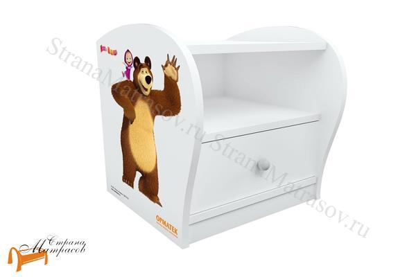 Орматек -  Орматек Тумба Маша и Медведь (для девочек)
