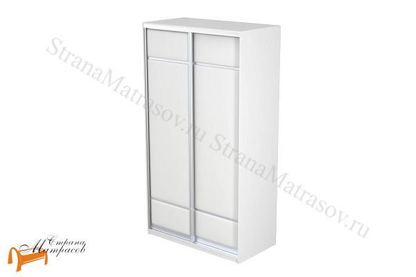 Орматек Шкаф 2-х дверный купе Como / Veda (экокожа и ЛДСП и зеркало)  (глубина 620мм) , шкаф 1188 мм, белый, мдф