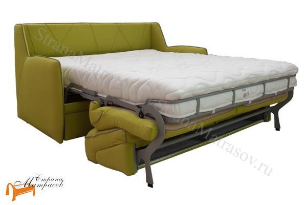 Орматек диваны с ортопедическим матрасом