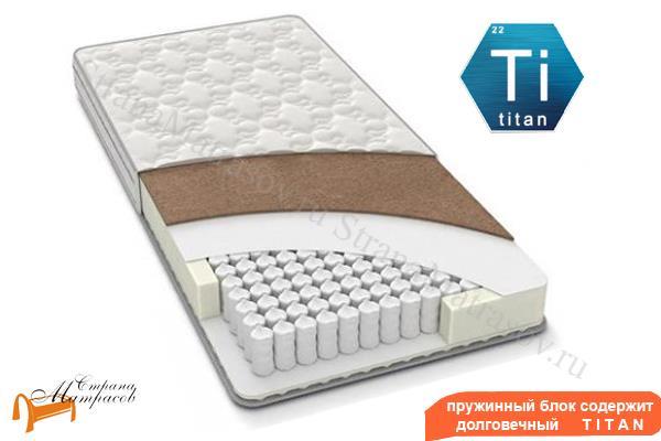 Орматек - Ортопедический матрас Орматек Triumph Titan 420,  РАСПРОДАЖА с экспозиции