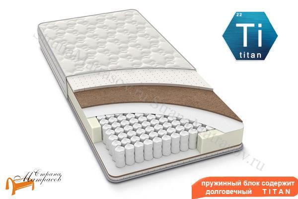 Орматек - Ортопедический матрас Орматек Freedom Titan 420,  РАСПРОДАЖА с экспозиции