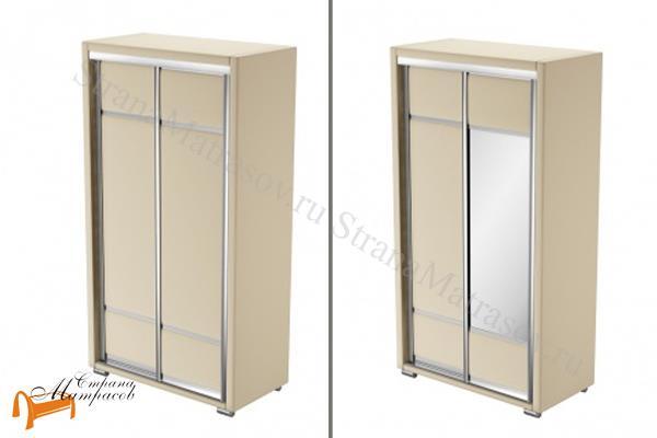 Орматек Шкаф купе Orma Soft 2 (экокожа, ткань, зеркало) (глубина 600мм) , шкаф 1188 мм, с зеркалом, орма софт, экокожа, ткань, зеркало,  рогожка, велюр, белый, черный, кремовый, бежевый, коричневый,