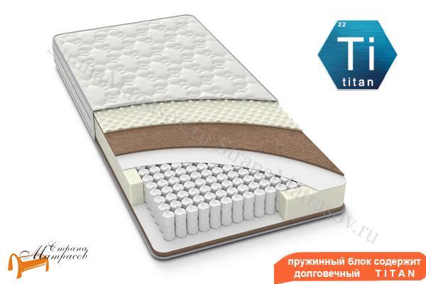 Орматек - Ортопедический матрас Орматек Fitness Titan 760