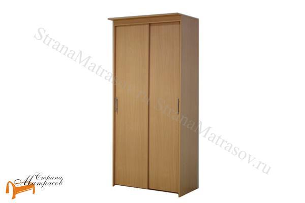 Орматек Шкаф 2-х дверный купе Эконом (глубина 450мм) , шкаф 902 мм, шкаф 1188 мм, лдсп, бавари, ноче гварнери, ноче мария луиза, венги, французский орех, итальянский орех, шамони, белый