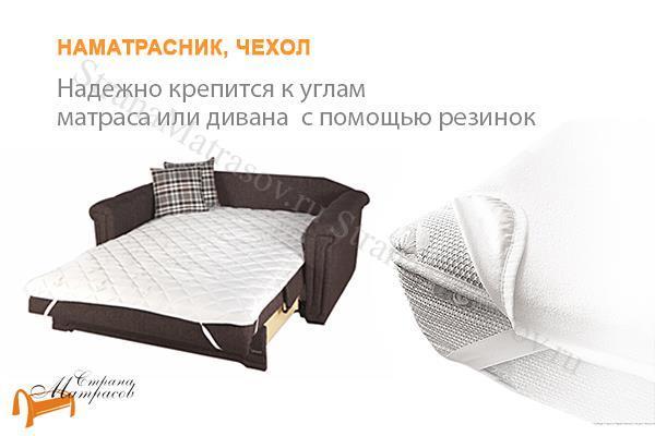 Орматек Наматрасник Kids Plush - чехол