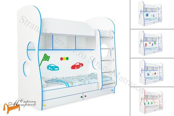 Орматек - детская кровать Орматек двухъярусная Соната Kids (для мальчиков) с основанием