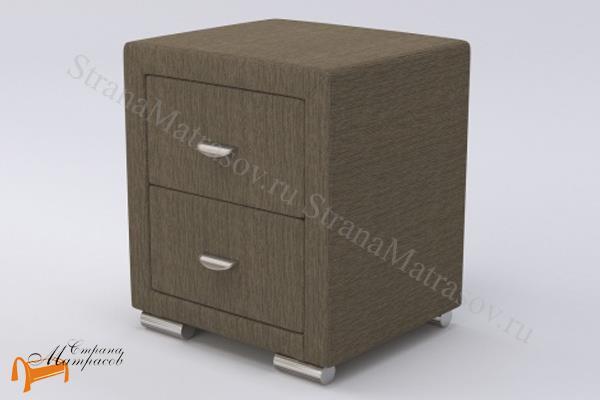Орматек  прикроватная Orma Soft 2 , выполнена из экокожи класса люкс, два выдвижных ящика,  бежевая, коричневая, кремовая, чёрная, ткань, глазго