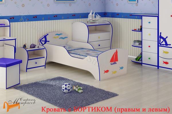 Орматек Шкаф 2-х дверный Соната Kids (для девочек)  (глубина 580 мм) , ширина 800 мм, шкаф для подростка