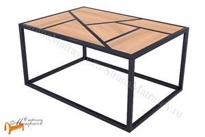 Райтон -  стол модульный Loft (журнальный)