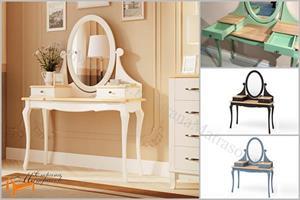 Райтон -  Туалетный стол Provence