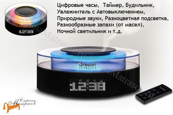 Райтон -  Аромадиффузор Oregon Scientific ws903 (увлажнитель воздуха, часы, будильник)