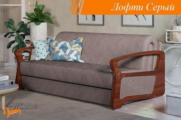 Райтон Диван Mango Hard , береза, массив, аккордеон, велюр, раскладной диван, анатомический