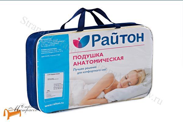 Райтон Подушка детская Синтия 32 x 50см , материал с эффектом памяти, Memorix, подростковая, ортопедическая, анатомическая