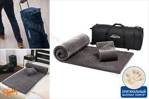 Tempur (Дания) -  для путешествий Travel Set (сумка + матрас + подушка)
