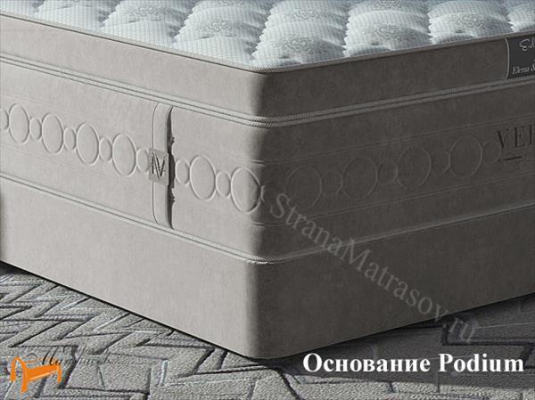 Verda Кровать Podium M