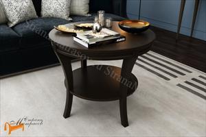 Verda -  Журнальный столик Verda