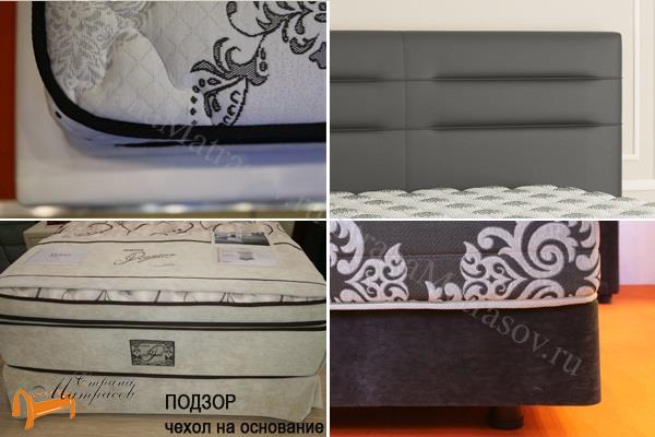 Verda Кровать Modern с основанием Basement, уменьшенное изголовье , спальная система модерн, шоколад, серый, белый, графит