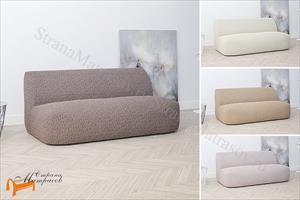 DreamLine - Чехол для дивана Cover (без подлокотников длиной от 100 до 150 см)