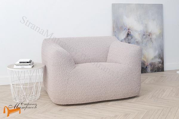 DreamLine Чехол для дивана Cover (для кресел длиной от 70 до 110 см) , трикотаж, жатка, бежевый, песочный, кофейный, белый
