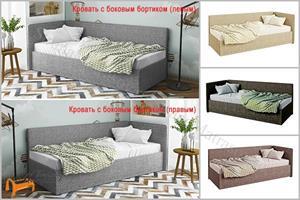 Sontelle - Кровать Аланд 1