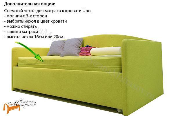 Сонум Кровать Uno с подъемным механизмом и ящиком , чехол на матрас под цвет кровати